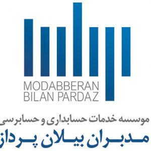 bilan-pardaz-letterhead-Front